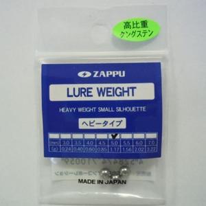 ZAPPU(ザップ) ルアーウエイトヘビータイプ ウェイト・ラトル