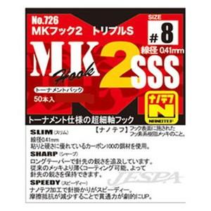 ヤリエ MK(エムケー) フック2 SSS ナノテフ 726
