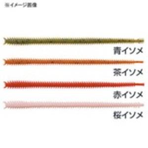 パワーイソメ(中) 約10cm 青イソメ