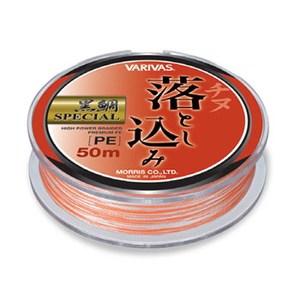 モーリス(MORRIS) バリバス 黒鯛スペシャル 落とし込み PE 1.7号 ホワイトxオレンジ