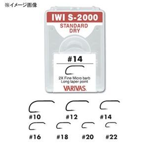 モーリス(MORRIS) バリバス フライフック IWI S-2000 バリューパック フライフック