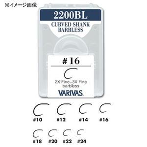 モーリス(MORRIS) バリバス フライフック 2200BL バリューパック フライフック
