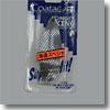 コータック(Coatac) キング 5430