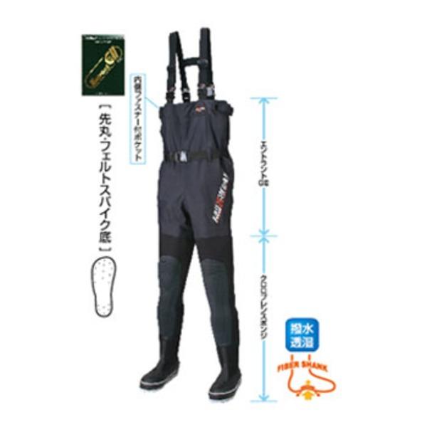 FIELDX-TREAMER 透湿スリムウェーダーハイブリットDX(先丸・フェルトスパイク底) FX-545 チェストハイブーツフット