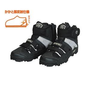 TOPSHELL スパイクシューズハイカットモデル(マジック) TS-903
