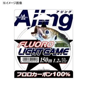 ヤマトヨテグス(YAMATOYO) フロロ ライトゲーム 150m