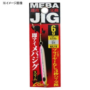 オーナー針 メバジグ MJ-6 31862 メタルジグ(10g未満)