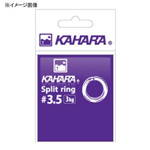 カハラジャパン(KAHARA JAPAN) スプリットリング #4 ブラック