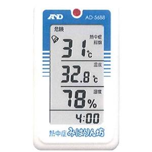 A&D(エー・アンド・ディ) 熱中症みはりん坊 AD-5688 温度計