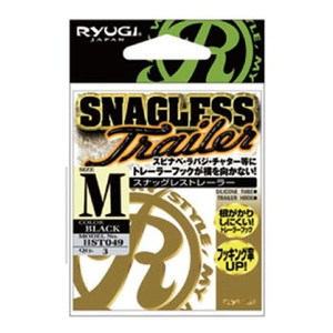 RYUGI(リューギ) スナッグレストレーラー HST049 シングルフック