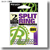 RYUGI(リューギ) スプリットリング