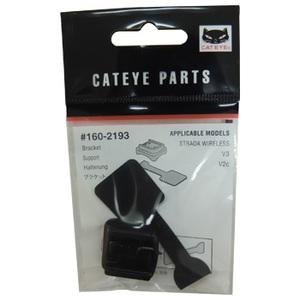 キャットアイ(CAT EYE) ブラケット 160-2193
