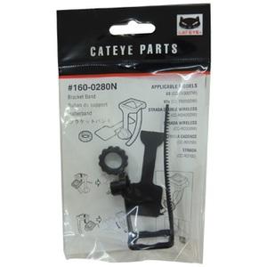 キャットアイ(CAT EYE) ブラケットバンド 160-0280N