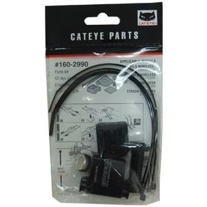 キャットアイ(CAT EYE) パーツキット 160-2990 (CC-VT210W用) 160-2990