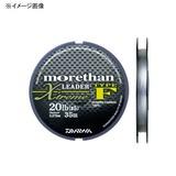 ダイワ(Daiwa) モアザンリーダー エクストリーム タイプF 04625663 シーバス用ショックリーダー