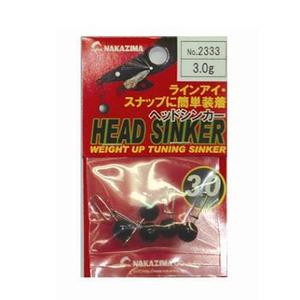 ナカジマ ヘッドシンカー No.2333
