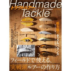 トラウトルアーHandmade&Tackle A4 130ページ