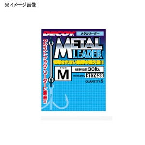 カツイチ(KATSUICHI) DECOY メタルリーダー L シルバー