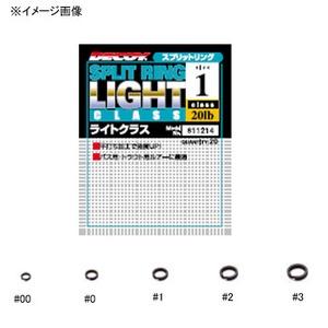 カツイチ(KATSUICHI) DECOY スプリットリング ライトクラス #00 シルバー
