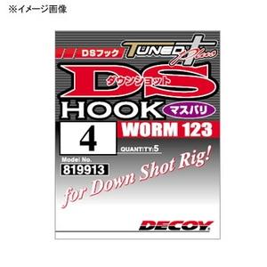 カツイチ(KATSUICHI)DECOY ダウンショットフック マスバリ ワーム123