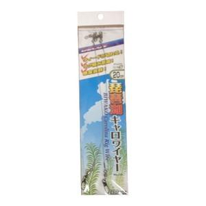 カツイチ(KATSUICHI) DECOY 琵琶湖キャロワイヤー WL-03 20cm