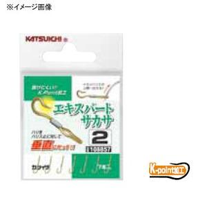 カツイチ(KATSUICHI) エキスパートサカサ 1号