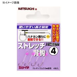 カツイチ(KATSUICHI) ストレッチ背針