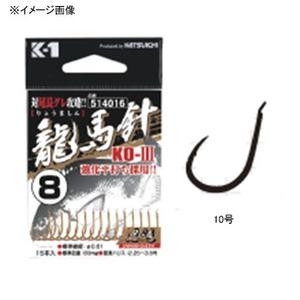 カツイチ(KATSUICHI) 龍馬針(りゅうましん) KO−III