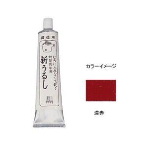サクラ(SAKURA) フグ印 新うるし お徳用品