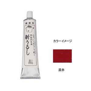 サクラ(SAKURA)フグ印 新うるし お徳用品