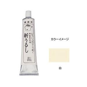サクラ(SAKURA) フグ印 新うるし 徳用BP 塗料(ビン・缶)