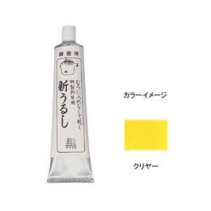 サクラ(SAKURA)フグ印 新うるし 徳用BP