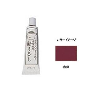 サクラ(SAKURA) フグ印 新うるし BP 塗料(ビン・缶)