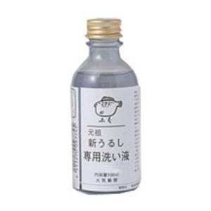 サクラ(SAKURA) 新うるし 専用洗い液 塗料(ビン・缶)