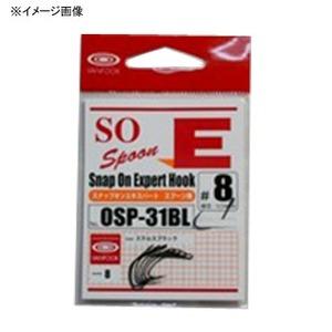 ヴァンフック(VANFOOK) スナップオンエキスパート スプーン用 OSP-31R シングルフック(トラウト用)