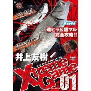 内外出版社 井上友樹 XTREME GAME01(エクストリームゲーム01)