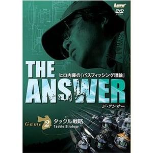 内外出版社 ヒロ内藤 THE ANSWER GAME2 タックル戦略 DVD105分