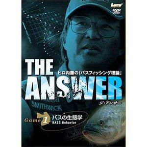 内外出版社 ヒロ内藤 THE ANSWER GAME1 バスの生態学 フレッシュウォーターDVD(ビデオ)