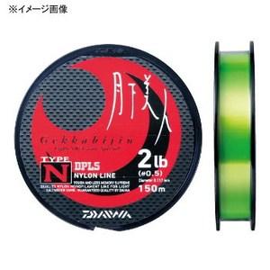ダイワ(Daiwa) 月下美人ライン TYPE-N 150m 04625384