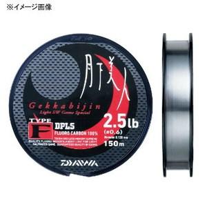 ダイワ(Daiwa) 月下美人ライン TYPE-F 150m 1lb ナチュラル 04625391