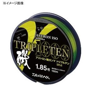 ダイワ(Daiwa) アストロン磯ガンマ トリプルテン 200m 4691050 磯用その他
