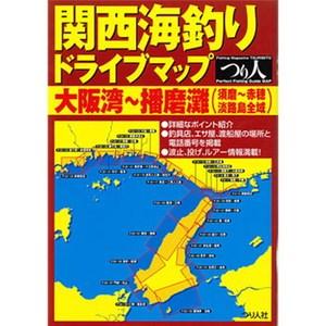 つり人社 関西海釣リドライブMAP大阪湾^播磨灘 海つり全般・本