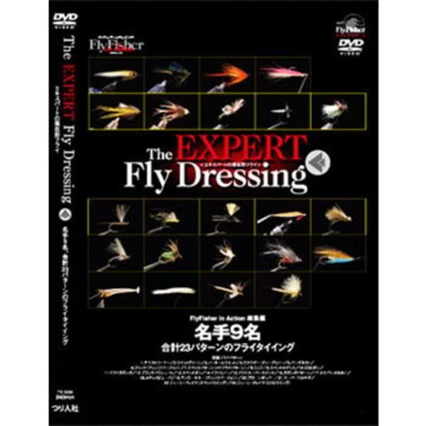つり人社 The EXPERT FlyDressing フライフィッシングDVD(ビデオ)