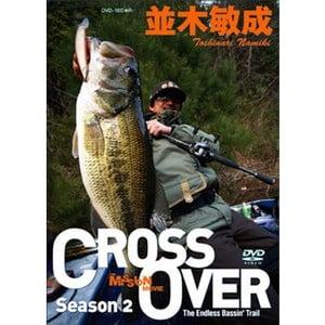 つり人社 CrossOver2