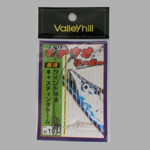バレーヒル(ValleyHill) タチウオリーダー 4インチ