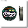 ジーセブン(G-SEVEN) TOURNAMENT GENE(トーナメントジーン)PE X8 75m