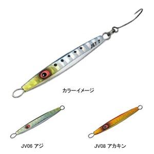 エバーグリーン(EVERGREEN) ジャベリンジェット 小型回遊魚対応モデル メタルジグ(10g未満)
