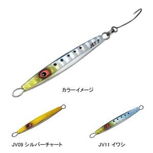 エバーグリーン(EVERGREEN)ジャベリンジェット 小型回遊魚対応モデル