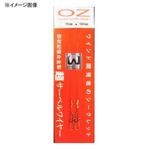 オンスタックルデザイン 超サーベルワイヤー 標準タイプ S24-1