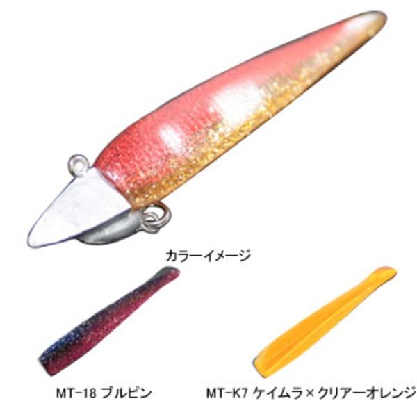 オンスタックルデザイン マナティー S21-5 ワインド用ワーム